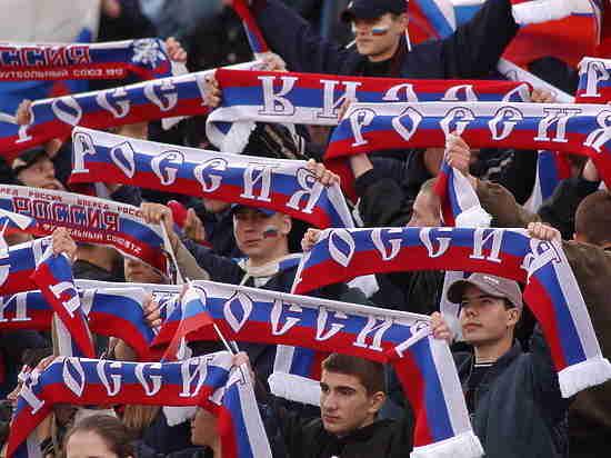 Российских болельщиков в Пхе…