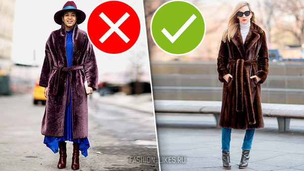 4 хитрости, как носить модные шубы сезона и не выглядеть глупо