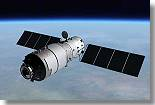 Орбитальная лаборатория «Тяньгун-1» (Tiangong-1 / 天宫一号)