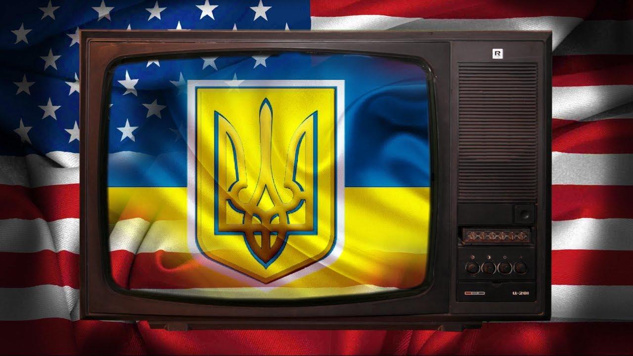 Украинский телеканал запуска…