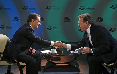 Дмитрий Медведев признал Украину банкротом