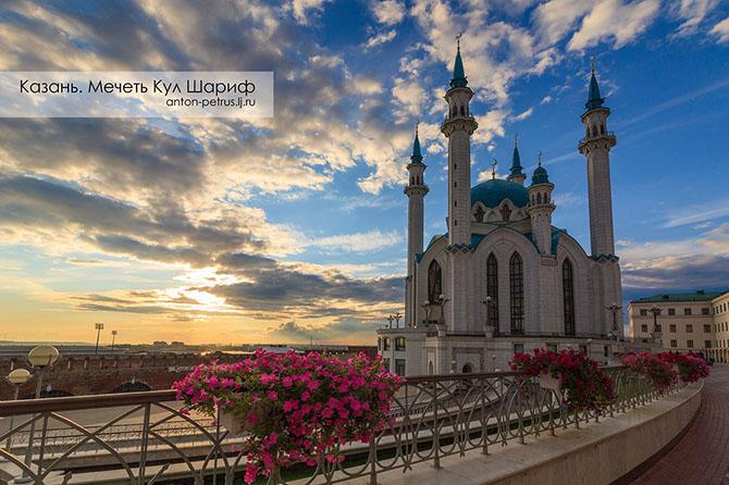Экскурсия по мечети Кул Шариф!