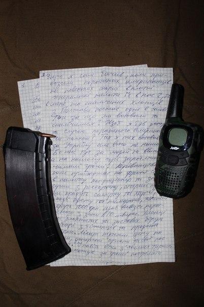 Письмо солдата Украинской армии, отправленного на фронт из госпиталя без лечения