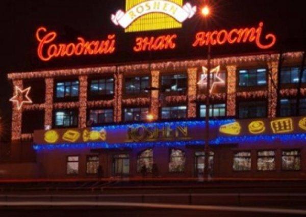 В Киеве пытались поджечь «житницу» Порошенко