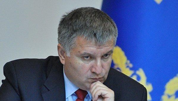 Аваков: у Киева есть «конкретный план» по возвращению Крыма и Донбасса