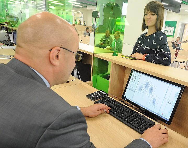 Банки начнут собирать биометрические данные россиян