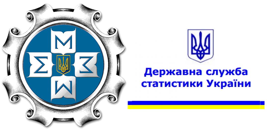 Украина существенно нарастила торговый оборот с Россией в 2017 году - Госстат