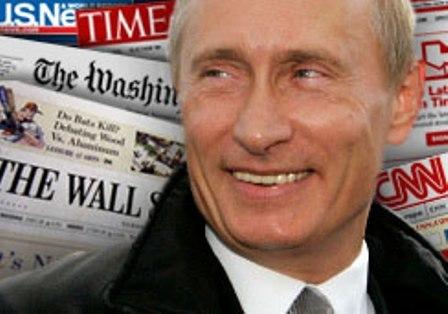 Путин не исключил возможность выхода РФ из-под юрисдикции ЕСПЧ