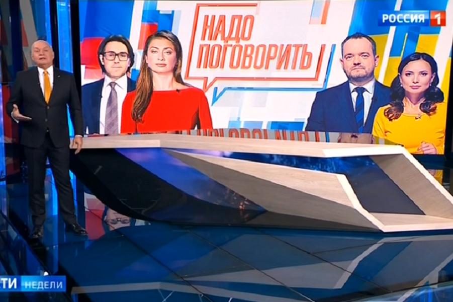 Телемост Россия-Украина. Вы готовы помириться?
