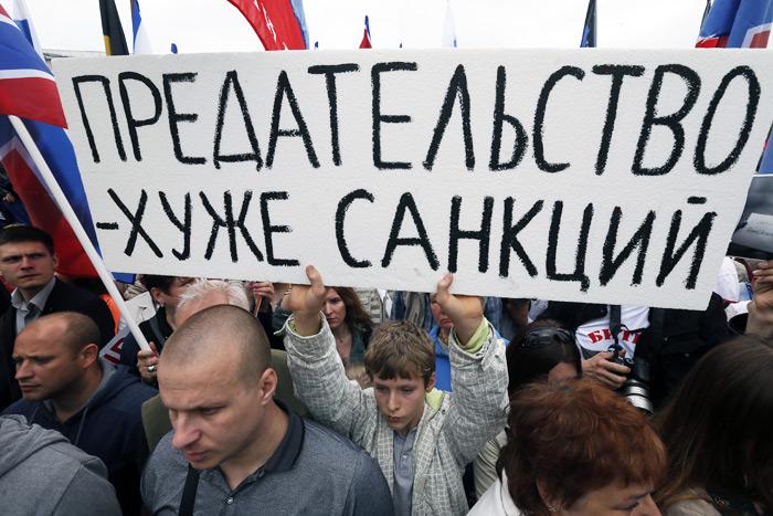 Русская идея: неутешительное знанье и блаженство ничего не знать