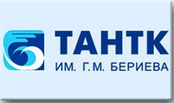 ТАНТК им. Г. М. Бериева