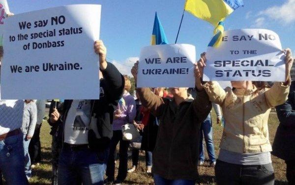 """К """"европейскому ультиматуму Украине"""": почему России не на что надеяться"""