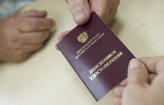 ТАСС: В России вступает в действие новая пенсионная формула