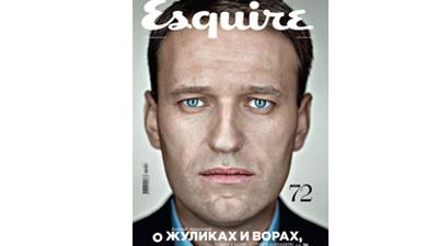 «Единороссам» сделают сайт для подачи исков против Навального