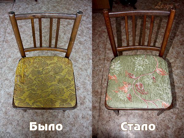 Как самостоятельно перетянуть стул