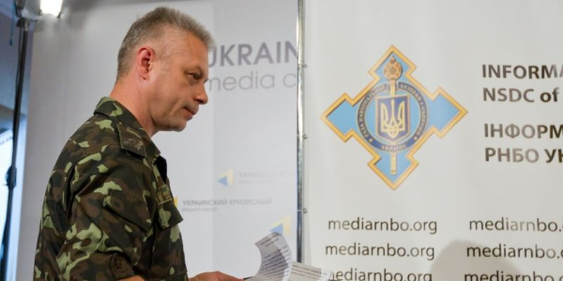 Лысенко ответил Навальному, когда Украина вернет Крым