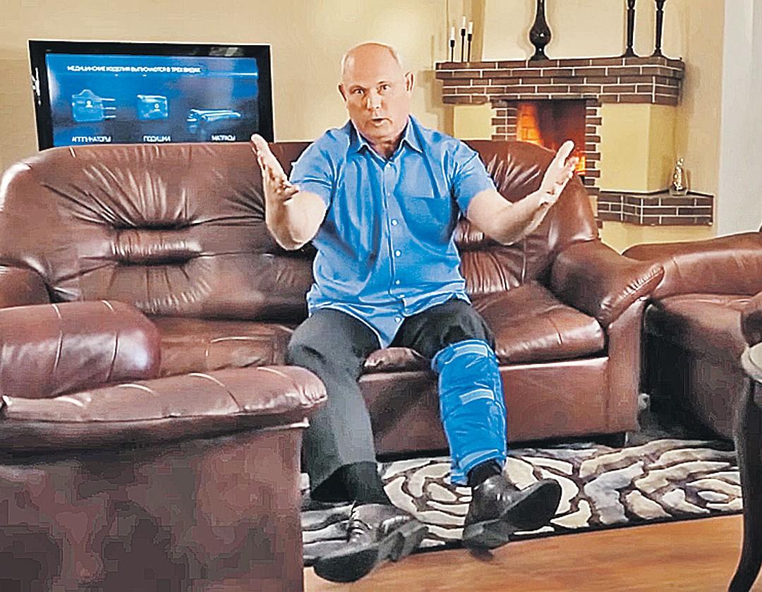 Для рекламы якобы исцеляющей варикоз повязки на ногу (тот же «чудо-матрас» в миниатюре) был даже нанят народный целитель Геннадий Малахов. Фото: youtube.com
