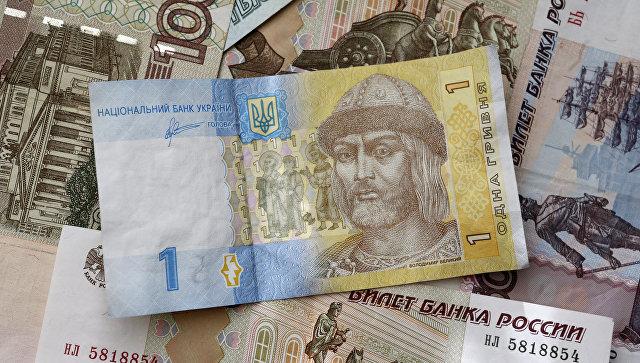 Россия попала в тройку крупнейших стран-инвесторов Украины