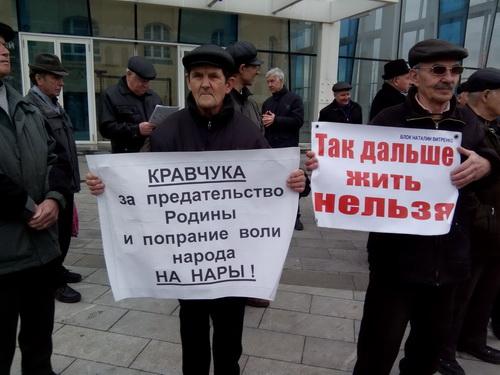 Референдум 17 марта 1991 года помнят в Харькове