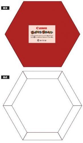схема коробки2 (2)