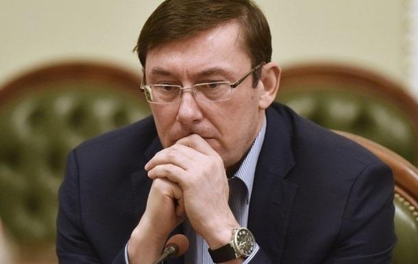 Луценко испугался первым: на Украине пролили «сакральную» кровь