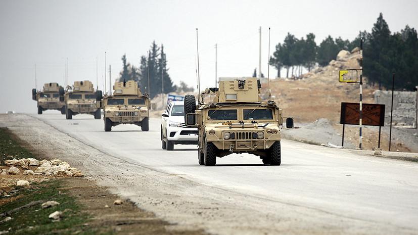 США объявили о выводе войск из Сирии. Опять?