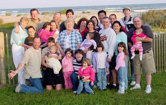Семья — это