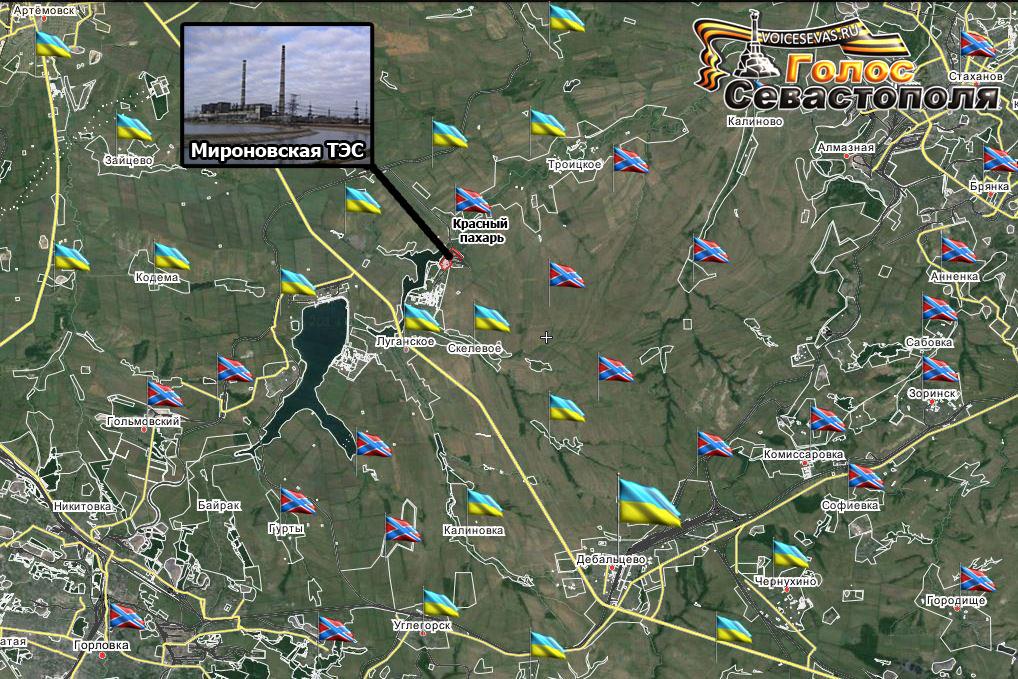 Мироновская ТЭС из-за обстрелов полностью остановлена.