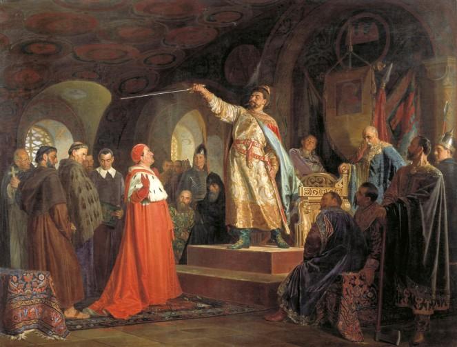 История появления Галичины
