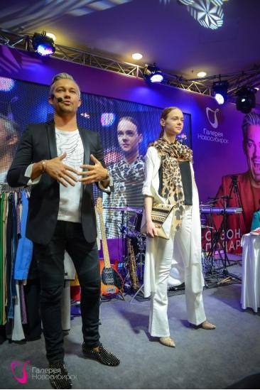 3 правила создания базового гардероба от Александра Рогова