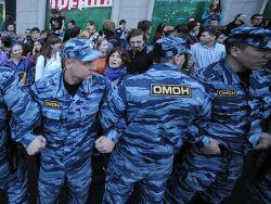 Новость на Newsland: Путин ввел уголовную ответственность за митинги