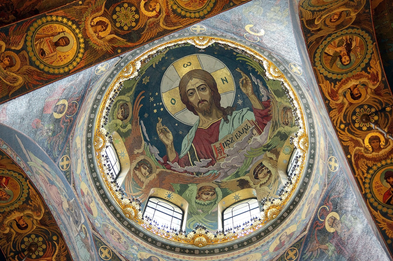 Church_of_the_Savior_Dome.jpg