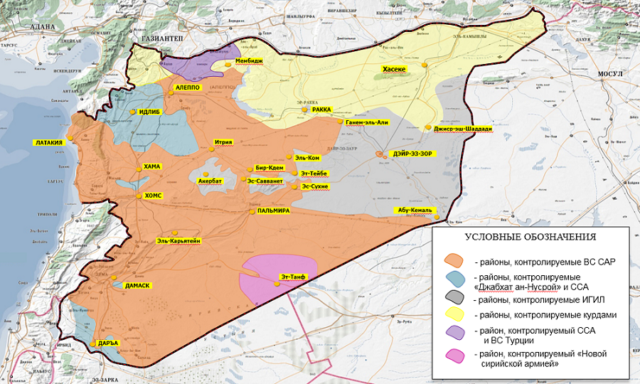 Военная обстановка в Сирии к…