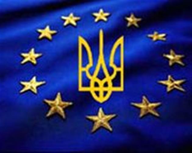Как будет жить Украина в составе Евросоюза