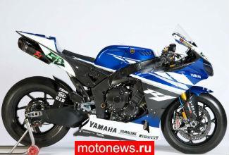 Yamaha, возможно, собирается вернуться в WSBK