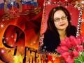 Ирина Хеленко