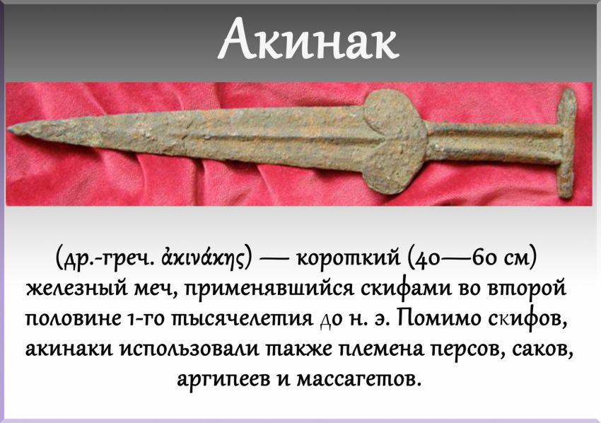 Мечи, о которых вы могли не знать холодное оружие, меч, история
