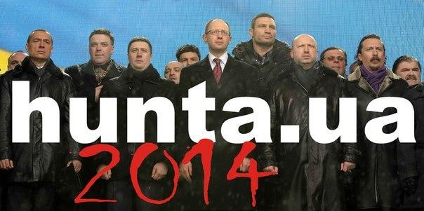 """Что  ждёт украинскую хунту aka """"революційну владу""""? Общие законы развития хунты."""