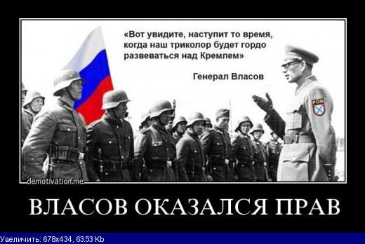 Невзоров: Россия не имеет отношения к Победе во Второй мировой. Ваше мнение?
