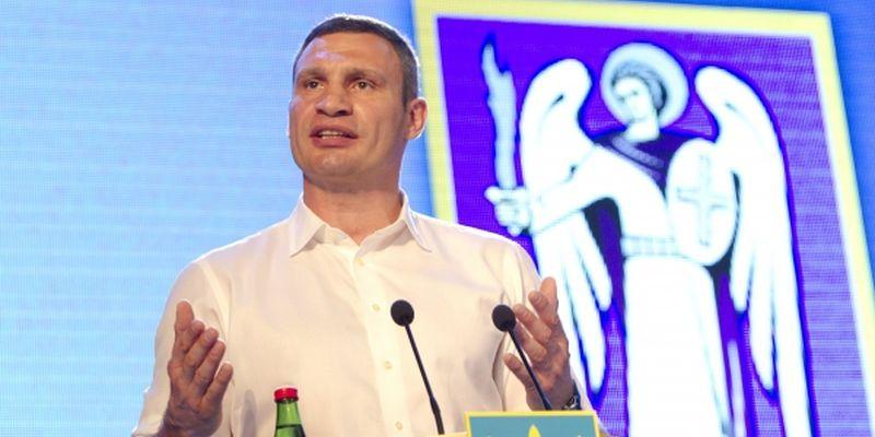 """Киевляне о жизни без горячей воды.   «Сама с Донбасса - буду мерзнуть, но терпеть. Лишь бы посмотреть, как эти """"майдауны"""" перезимуют!»"""