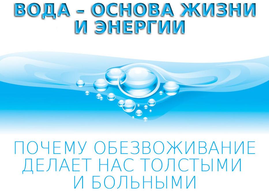 Спорим, после этого поста вы выпьете стакан воды?))