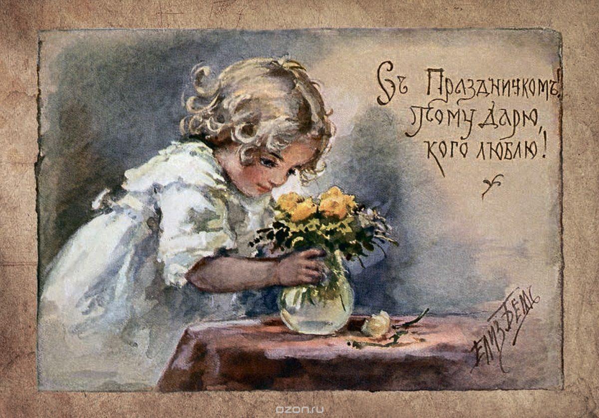 Самые красивые открытки из руки