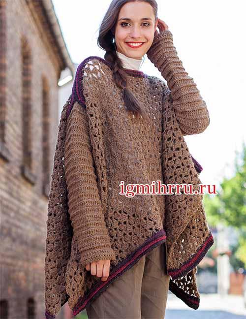 пуловер-пончо с ажурным и рельефным узорами