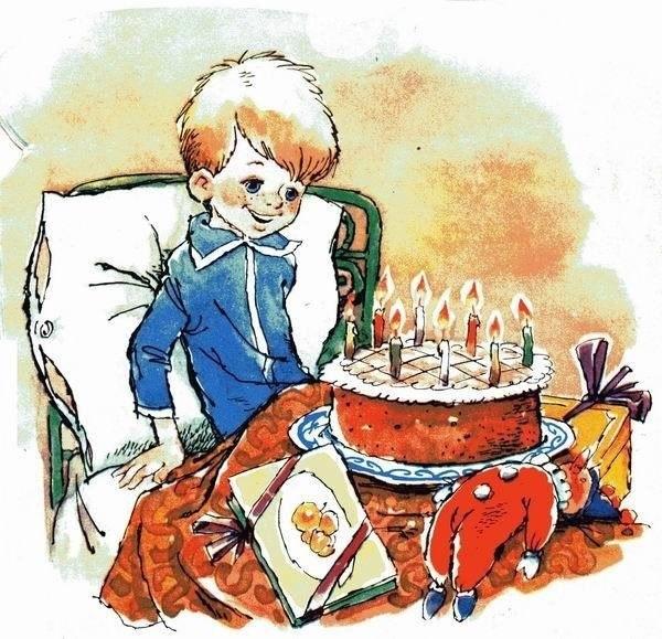 Кто и когда придумал отмечать день рождения.