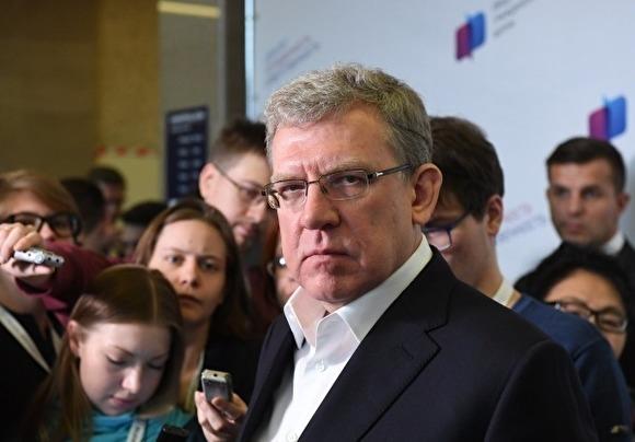 «Кудринский» Общероссийский гражданский форум в 2018 году будет посвящен счастью