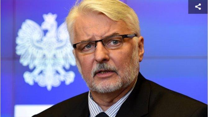 МИД Польши заявил, что СССР ответственен за начало Второй мировой войны