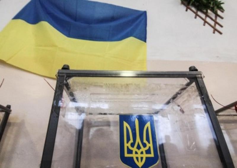 На Украине предлагают ввести наказание за неявку к избирательным урнам