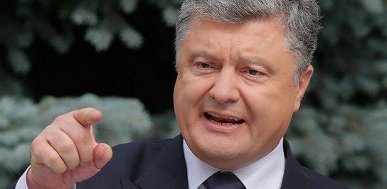 Порошенко приступил к фальсификации выборов 2019 года