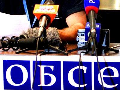 В Мариуполь прибыла миссия ОБСЕ