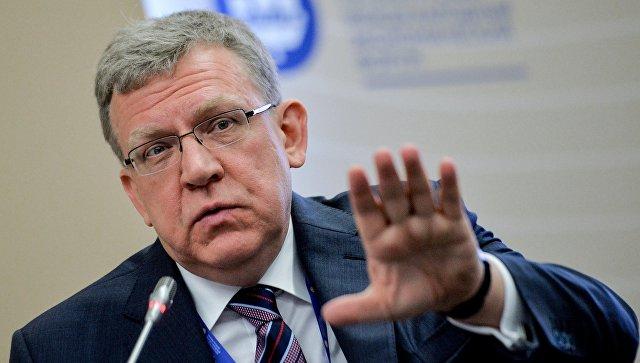 С2018 года рост русской экономики ускорится до3% ивыше— Кудрин
